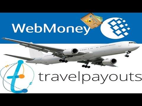 Партнерская программа от компании Aviasales.ru - Travelpayouts. Пришли деньги на WebMoney.