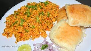ढाबा स्टाइल अंडा भुर्जी | Dhaba Style Egg Bhurji |Mumbai Style Egg Bhurji