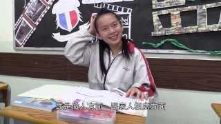 李燕萍 - 「青苗學界進步獎」2012-13 十大進步生