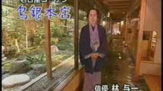 鳥取銀行本店ではありません。名古屋コーチンの老舗です.