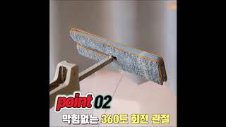 밀대걸레 홈쇼핑물걸레청소기 극세사 양면밀대패드 욕실물기…