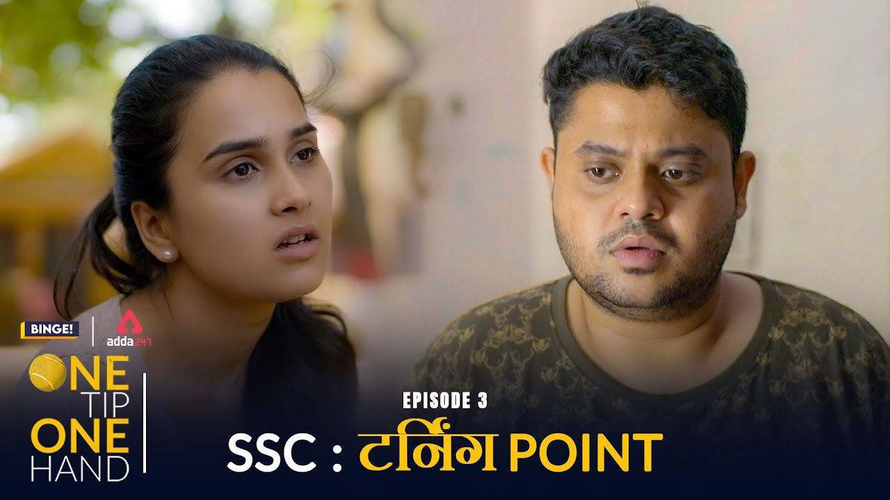 Binge's One Tip One hand | EP 03 - SSC- Turning Point | Badri, Anushka, Ritik & Sachin | Mini Series