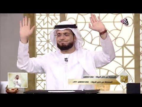 مؤثر جدا متصل يبكي اليوم  لهذا السبب الشيخ وسيم يوسف