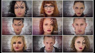 Хор Михаила Бублика - Хитовый замес (Премьера 2018)