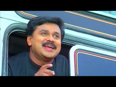 നോ തീ നോ ഫയർലൂ ഞാനൊരു സ്വപ്നം കണ്ടതാ | Dileep , Narayanankutty - Comedy Scene