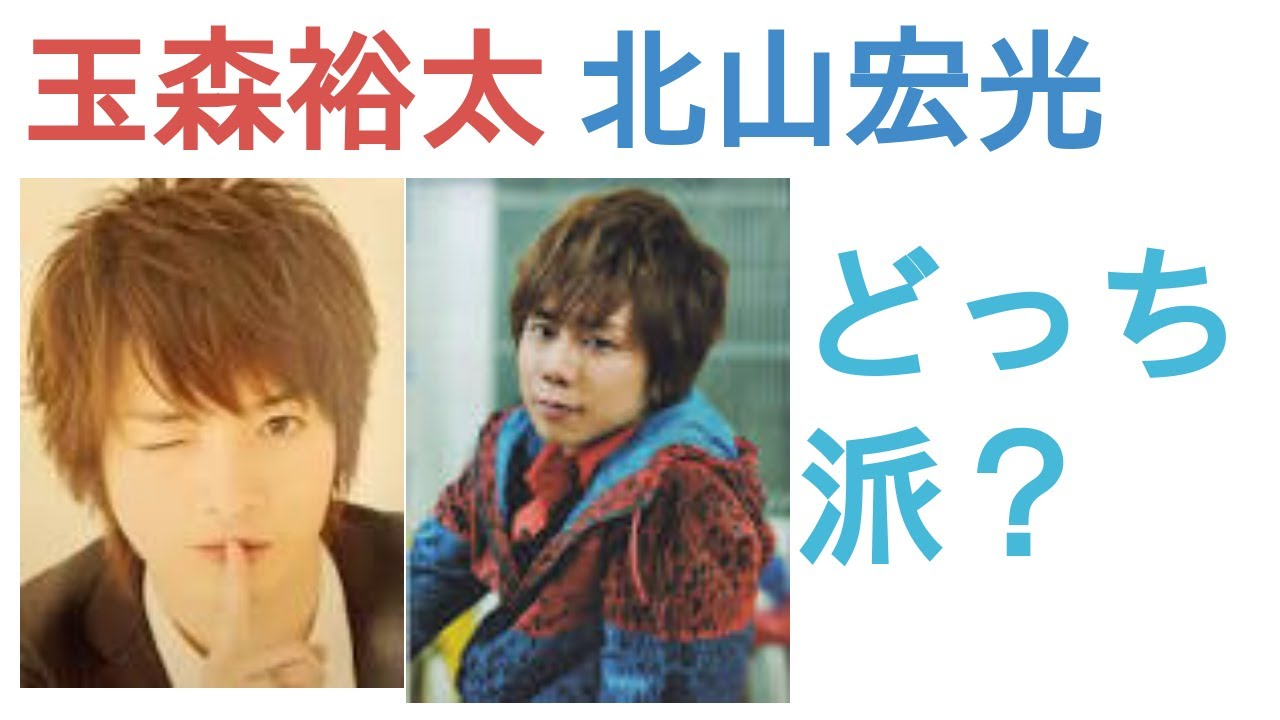 北山宏光 Kis My Ft2 X 投票 Twitterで話題の有名人 リアルタイム