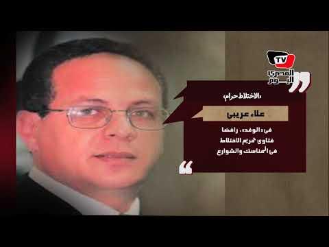 قالوا| عن أحمد سعد وعلاقته بالإخوان وسمراء النيل مديحة يسرى  - نشر قبل 2 ساعة