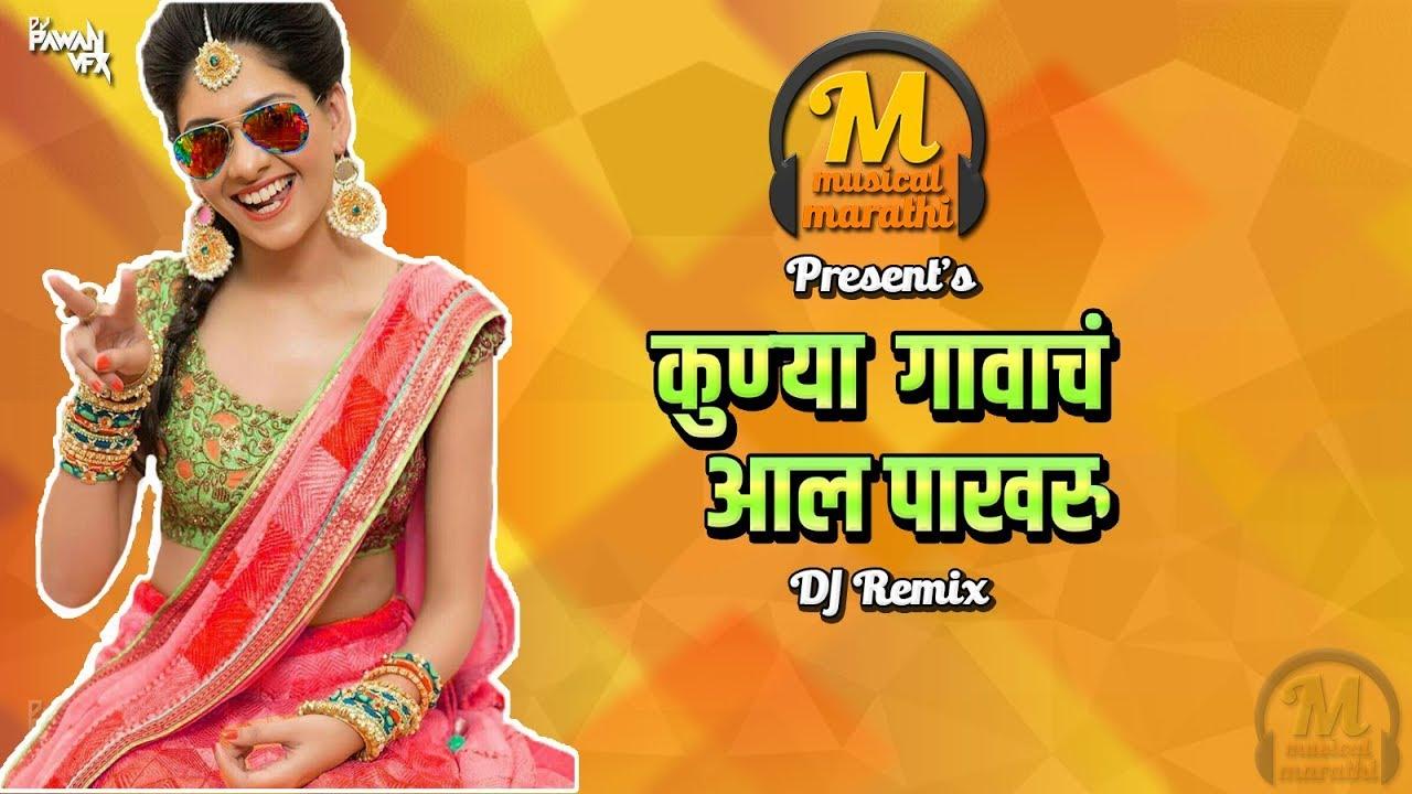 Mujhko Ranaji Maf Karna Dj Ga Remix Youtube