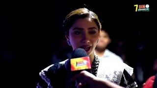 Mahira khan talking about her film 7Dinmohabbatin