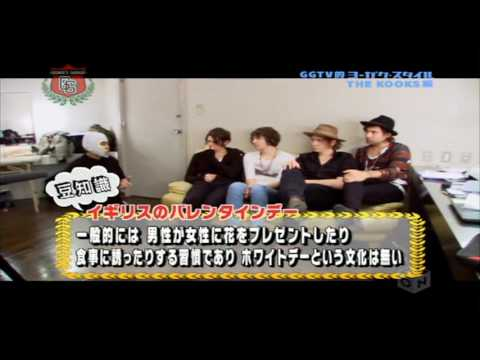 The Kooks Interview in Japan