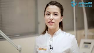 КУЗНЕЦОВА Кристина Владимировна Клиника ЛИНЛАЙН на Кутузовском проспекте