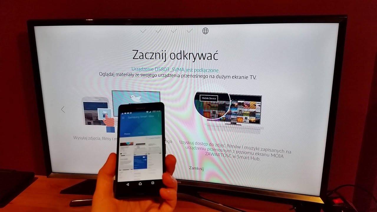 smart view 2.0 не подключается к тв