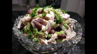 Салат из фасоли, пекинской капусты и куриной грудки