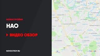 Все новостройки Москвы от застройщиков: актуальные цены, планировки, сроки сдачи, реальные отзывы, видео и обзоры