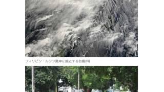 2007年の気象・地象・天象 - Jap...