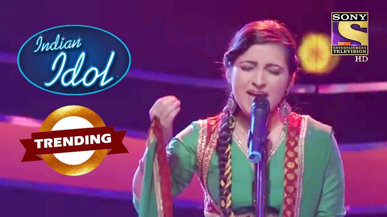 Download 'Ali More Angna' पर यह Performance है अपरंपार!   Indian Idol Junior   Trending
