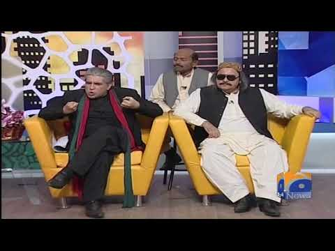 Khabarnaak - 03 December 2017 - Geo News