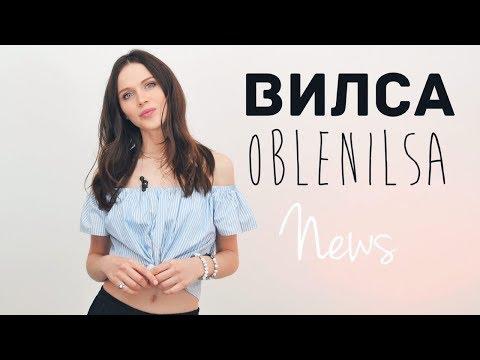 Wylsa Oblenilsa News - Galaxy Note 8, Telegram остаётся, Jawbone всё, IPhone 8 и лицо