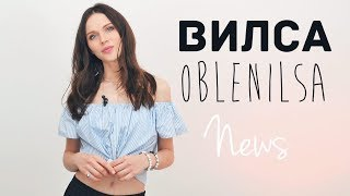 Wylsa Oblenilsa News - Galaxy Note 8, Telegram остаётся, Jawbone всё, IPhone 8 и лицо