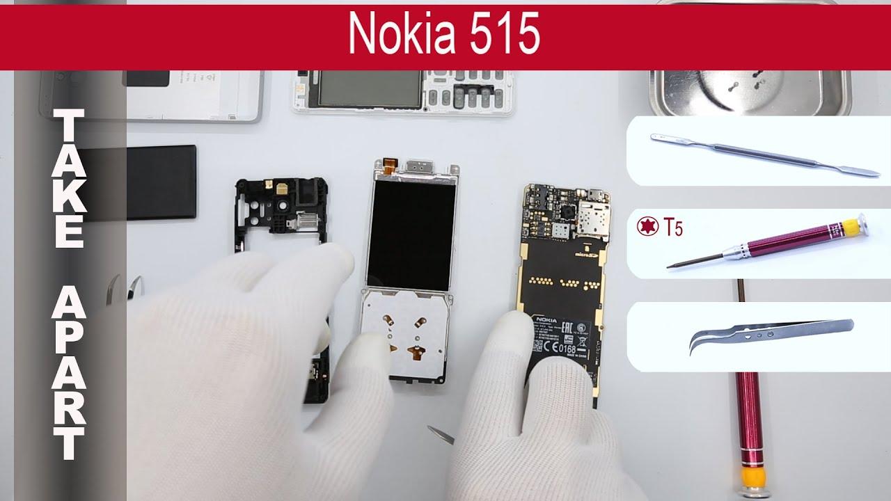 Мобильный телефон nokia 515 dual sim купить по лучшей цене ☑ на сайте технопортал.