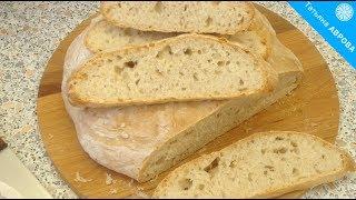 Быстрый хлеб за 5 минут плюс выпечка