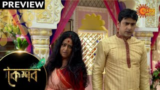 Keshav  - Preview | 18th Oct 19 | Sun Bangla TV Serial | Bengali Serial - yt to mp4