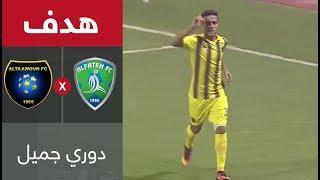 مصطفى فتحى يسجل هدفا ويقود التعاون للتقدم على الفتح السعودى..فيديو