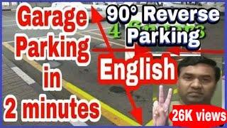 Garage Parking in 2 minutes | 90 Degree Reverse Parking | Dubai Driving Test | English