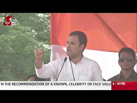 Rahul Gandhi addresses