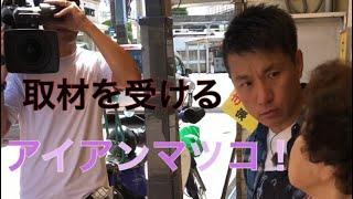 許可貰ってます。 ますだおかだの増田さんと元阪神タイガースの赤星さん...
