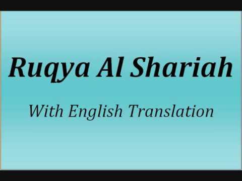 055 Surah Ar Rahman Verses 33 36 With English Translation