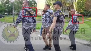 Размахивание ХУЕМ среди бела дня. Фантастика, или киевская реальность?