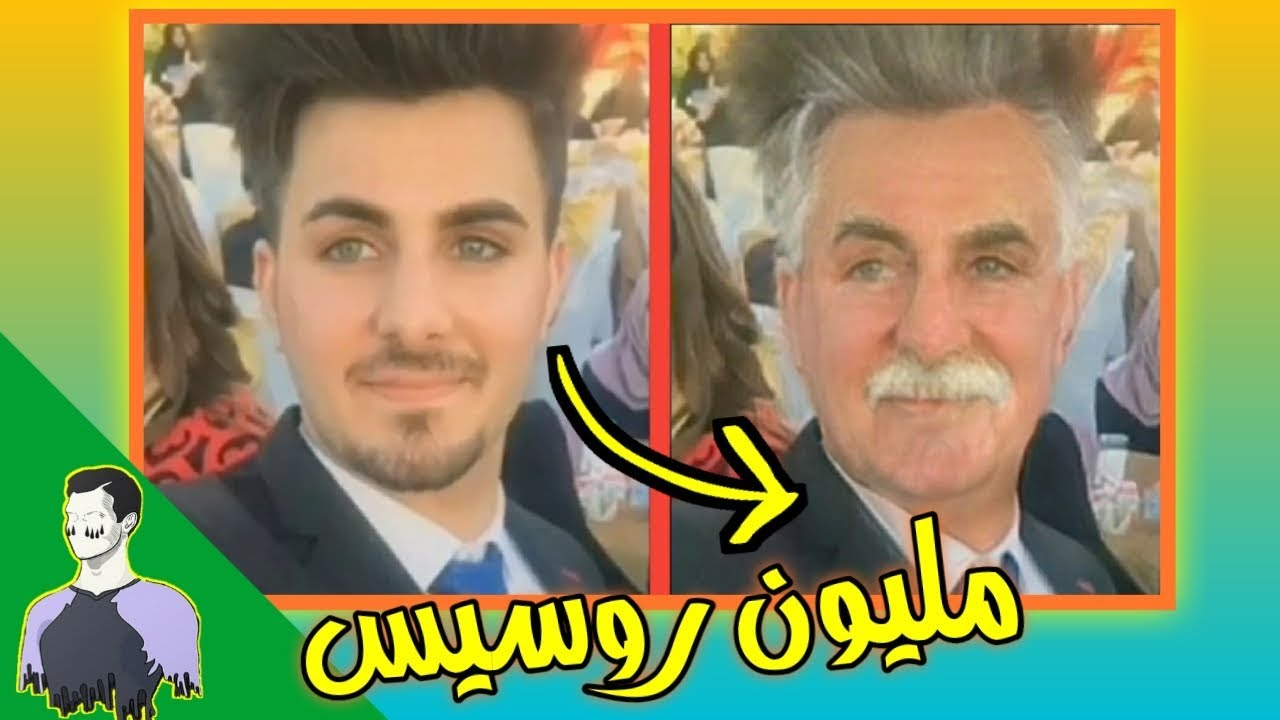 عمر ببجي
