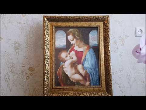 Мадонна литта вышивка крестом золотое руно