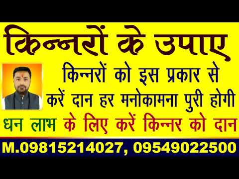 free astrology remedies | Indian Astrology | for Wealth, Career, Marriage  ,Job, Health