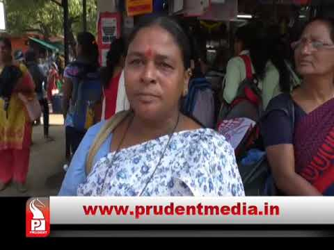 Prudent Media Konkani News 13 jan18 Part 1