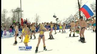 Экологический спуск на лыжах и сноуборде пройдет сегодня в горах Сочи