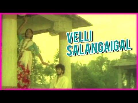 Velli Salangaigal  Full Song | Kadhal Oviyum Tamil Movie Songs | காதல் ஓவியும் | Kannan | Radha