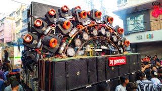 Download DJ Janghel | Part 1 | Ganesh Jhanki Raipur 2019 | CG04 LIVE