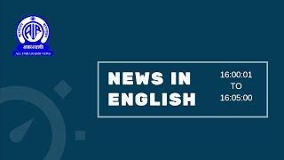 English News at 4 PM