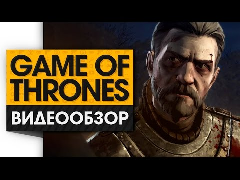 игра престолов game of thrones 5 сезон 4 серия