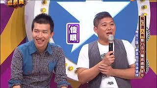 「達人總動員」全新企劃- 魔幻達人秀!視覺的衝擊陳日昇,超強念力爆破...