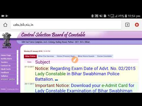 Bihar Police Result 2017-18 Latest News | CSBC Result Date B