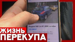 видео Peugeot 308 » Мир авто