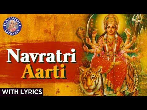 Full Navratri Aarti | नवरात्रि आरती | Full Aarti In Marathi With Lyrics | Popular Durga Aarti