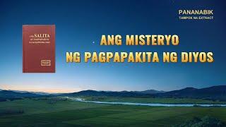 Pananabik - Alam Mo Ba ang Misteryo ng Pagpapakita ng Diyos? (2/5)