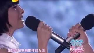 苏妙玲&陈翔- 遇见