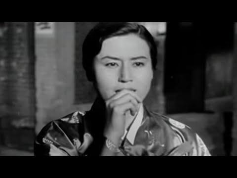 동심초 Dongsimcho (1959)