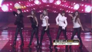 Wonder Girls 111230 2011 KBS Music Festival - I Don 39 t Know Um Jung Hwa HD 720p.mp3