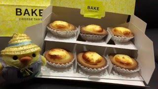 BAKE CHEESE TART SINGAPORE